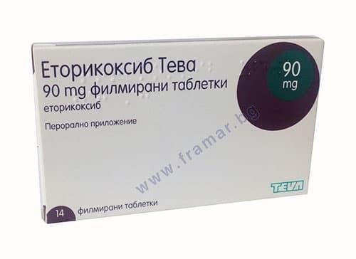 Изображение към продукта ЕТОРИКОКСИБ таблетки 90 мг * 14