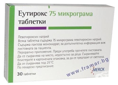 Изображение към продукта ЕУТИРОКС таблетки 75 мкг. * 30