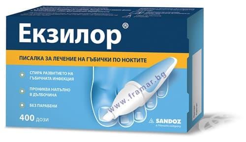 Изображение към продукта ЕКЗИЛОР писалка против гъбички по ноктите 400 дози