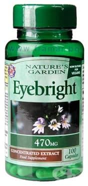 Изображение към продукта ОЧАНКА капсули 470 мг * 100 NATURE'S GARDEN