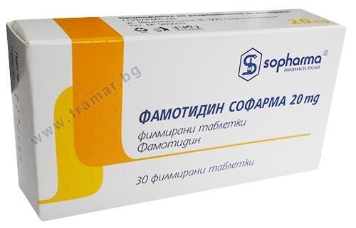 Изображение към продукта ФАМОТИДИН таблетки 20 мг * 30 СОФАРМА