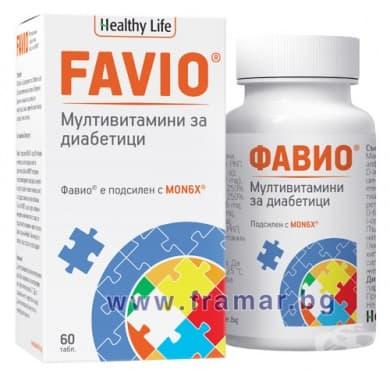 ФАВИО витамини за диабетици табл. * 60 - изображение