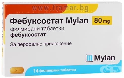 Изображение към продукта ФЕБУКСОСТАТ таблетки 80 мг * 14