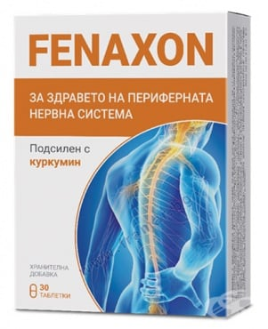 Изображение към продукта ФЕНАКСОН таблетки * 30 ХЕЛТИ ЛАЙФ