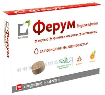 Изображение към продукта ФЕРУМ таблетки * 30 САЛУДБОКС