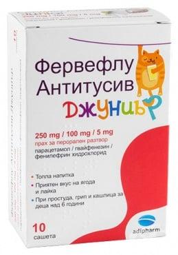 Изображение към продукта ФЕРВЕФЛУ АНТИТУСИВ ДЖУНИЪР 250 mg / 100 mg / 5 mg прах за перорален разтвор * 10
