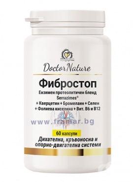 Изображение към продукта ФИБРОСТОП капсули * 60 DOCTOR NATURE