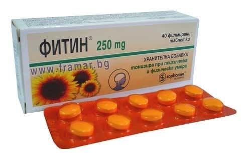 ФИТИН табл. 250 мг. * 40 - изображение