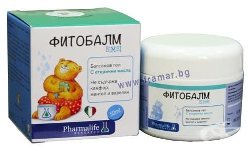 Изображение към продукта ФИТОБАЛМ БИМБИ гел 50 мл.