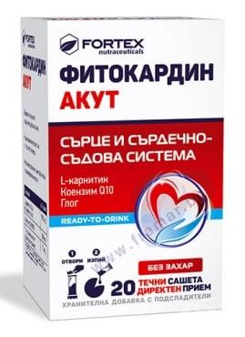 Изображение към продукта ФИТОКАРДИН АКУТ ЛИКУИД саше * 20 ФОРТЕКС