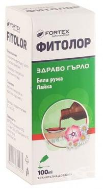 Изображение към продукта ФИТОЛОР СИРОП  100 мл ФОРТЕКС