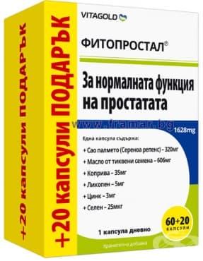ФИТОПРОСТАЛ капсули * 60 + 20 - изображение