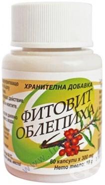 Изображение към продукта ФИТОВИТ ОБЛЕПИХА капсули * 60