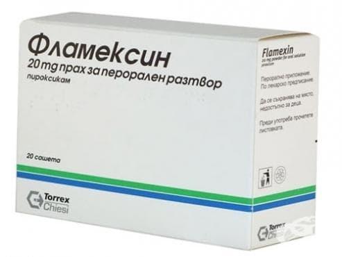 ФЛАМЕКСИН прах 20 мг. * 20 - изображение