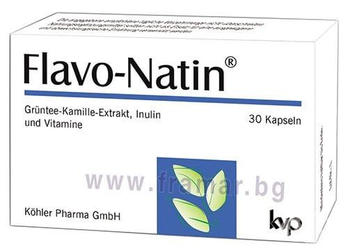 Изображение към продукта ФЛАВО - НАТИН капсули * 30 КЬОЛЕР ФАРМА