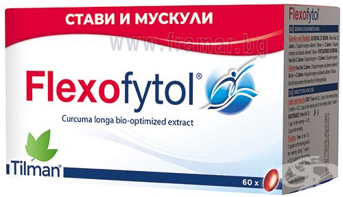 Изображение към продукта ФЛЕКСОФИТОЛ капсули * 60 ТИЛМАН