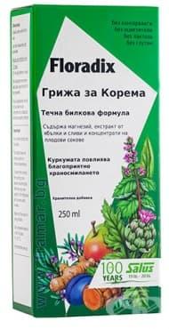 Изображение към продукта ФЛОРАДИКС ЗА ЗДРАВИ ЧЕРВА сироп 250 мл.
