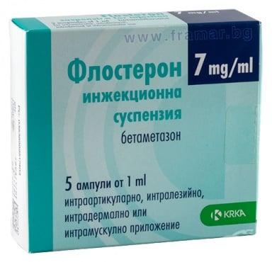Изображение към продукта ФЛОСТЕРОН инжекционна суспензия 7 мг / мл * 5 KRKA