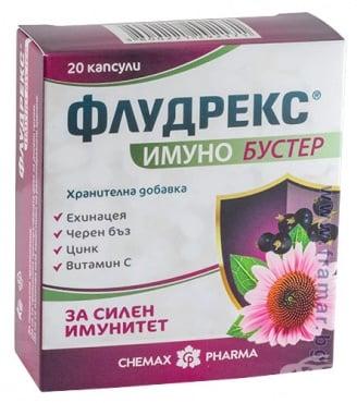 Изображение към продукта ФЛУДРЕКС ИМУНО БУСТЕР капсули * 20