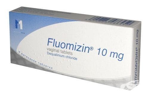 ФЛУОМИЗИН вагинални таблетки  10 мг. * 6 - изображение