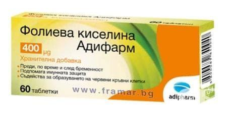 Изображение към продукта ФОЛИЕВА КИСЕЛИНА таблетки 0.4 мг * 60 АДИФАРМ