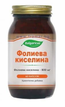 БУЛГАРИКУС ФОЛИЕВА КИСЕЛИНА капсули 800 мг. * 60 - изображение