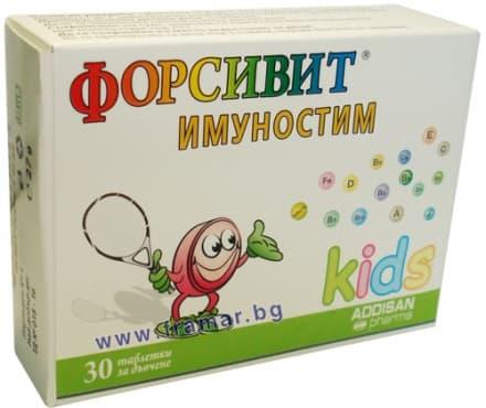 ФОРСИВИТ ИМУНОСТИМ КИДС дъвчащи таблетки * 30 - изображение
