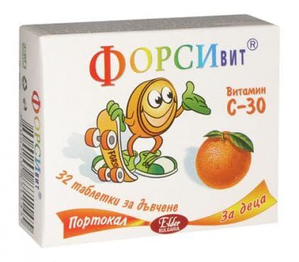 ФОРСИВИТ ЗА ДЕЦА таблетки за смучене с вкус на портокал 30 мг. * 32 - изображение