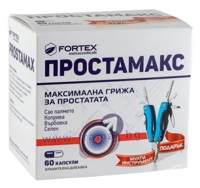 Изображение към продукта ПРОСТАМАКС капсули * 60 + ПОДАРЪК