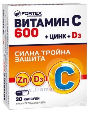 Изображение към продукта ВИТАМИН C + ЦИНК + D3 капсули * 30 ФОРТЕКС