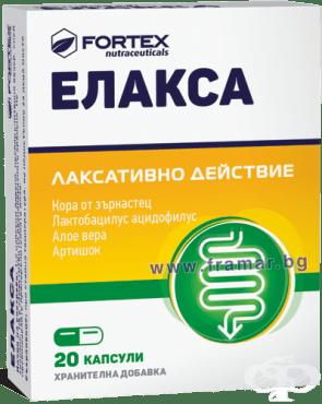 ЕЛАКСА капсули * 20 - изображение