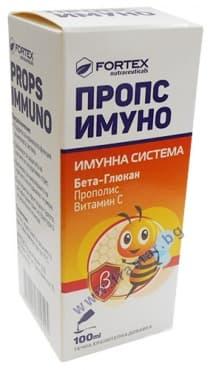 Изображение към продукта ПРОПС ИМУНО СИРОП 100 мл ФОРТЕКС