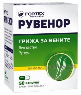 РУВЕНОР капс. * 50 - изображение