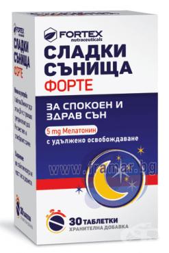Изображение към продукта СЛАДКИ СЪНИЩА ФОРТЕ таблетки * 30 ФОРТЕКС