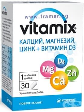 Изображение към продукта ВИТАМИКС КАЛЦИЙ, МАГНЕЗИЙ, ЦИНК + ВИТАМИН Д3 капсули * 30 ФОРТЕКС
