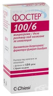 Изображение към продукта ФОСТЕР инхалер 100 мкг / 6 мкг * 120 дози