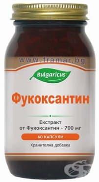 БУЛГАРИКУС ФУКОКСАНТИН капсули 700 мг. * 60 - изображение
