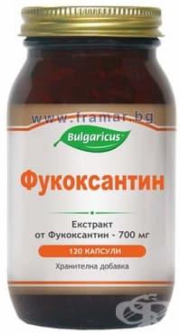 БУЛГАРИКУС ФУКОКСАНТИН капсули 700 мг. * 120 - изображение