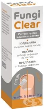 ФУНГИ КЛИЪР разтвор против гъбички по ноктите 4 мл. - изображение