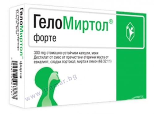 ГЕЛОМИРТОЛ ФОРТЕ капс. 300 мг. * 20 - изображение