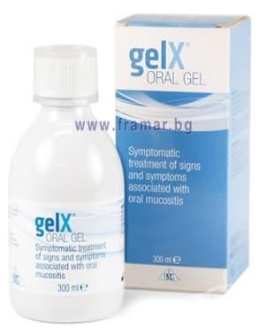 Изображение към продукта ГЕЛ Х ОРАЛЕН ГЕЛ 300 мл.