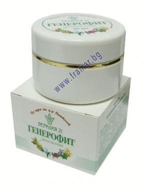 Изображение към продукта ГЕНЕРОФИТ БИЛКОВ КРЕМ  35 мл. ПАШКУЛЕВ