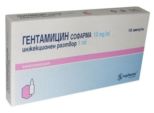 Изображение към продукта ГЕНТАМИЦИН амп. 10 мг./мл.  1 мл СОФАРМА
