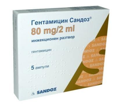 ГЕНТАМИЦИН амп. 80 мг.  2 мл.  SANDOZ - изображение