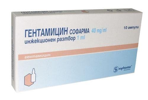 Изображение към продукта ГЕНТАМИЦИН амп. 40 мг./мл. 1 мл.  СОФАРМА