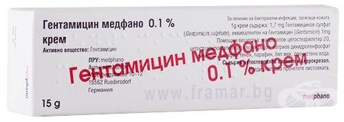 Изображение към продукта ГЕНТАМИЦИН крем 0,1% 15 гр. МЕДФАНО