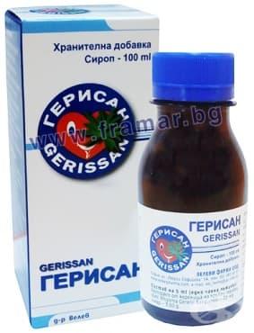 Изображение към продукта ГЕРИСАН СИРОП ЗА ДЕЦА С АРОМАТ НА ЯГОДА 100 мл