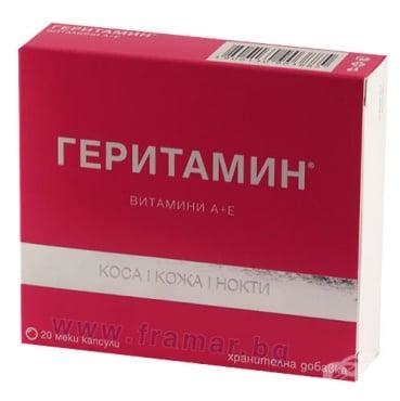 Изображение към продукта ГЕРИТАМИН капсули * 20 АКТАВИС