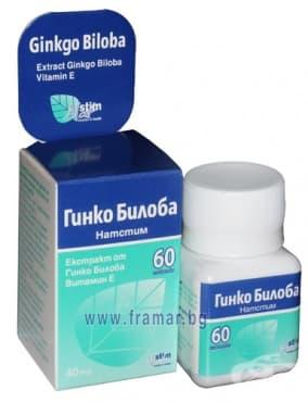 ГИНКО БИЛОБА + витамин Е  таблетки 40  мг. * 60  НАТСТИМ