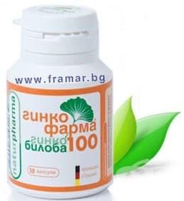 Изображение към продукта ГИНКО БИЛОБА капсули 100 мг * 50 НАТУРФАРМА